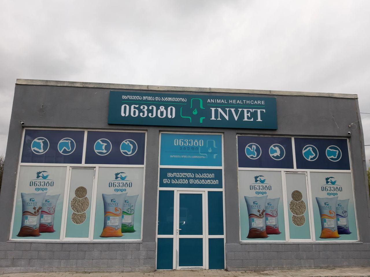 One more branch of Invet Group